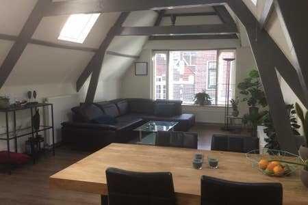 Appartement in het oude centrum van Purmerend